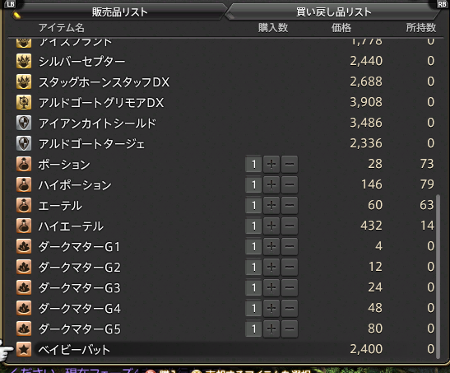 2014030105.png