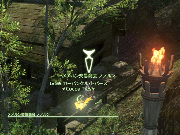 2014030106.png