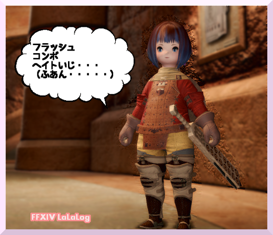2014031401.png