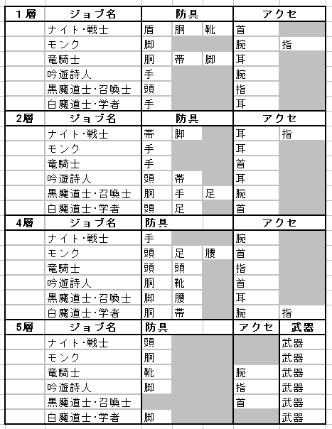 2014032701.png