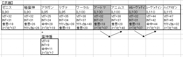 2014032802.png