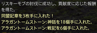 2014071905.png