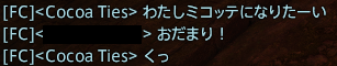 2014071908.png