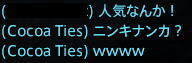 2014072607.png