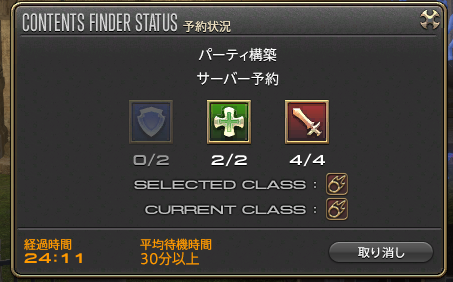 2014082107.png