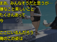 2014090111.png