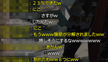 2014090115.png