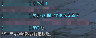 2014090808.png