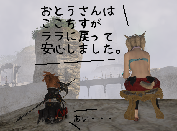 2014090809.png