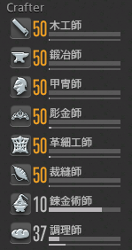 2014090902.png