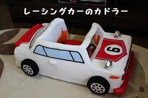FC2用レーシングカー