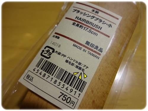 H260314 (1)