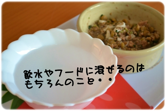 ゼオライト (4)