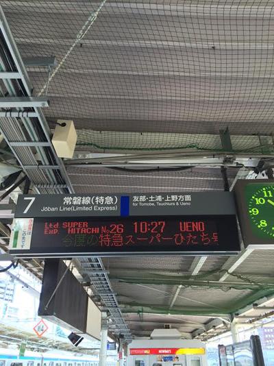 2014_07_28.jpg