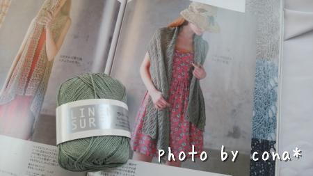 linensurf shawl1-3moji