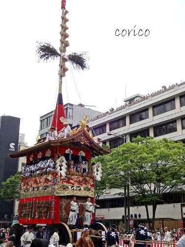 naginata14.jpg