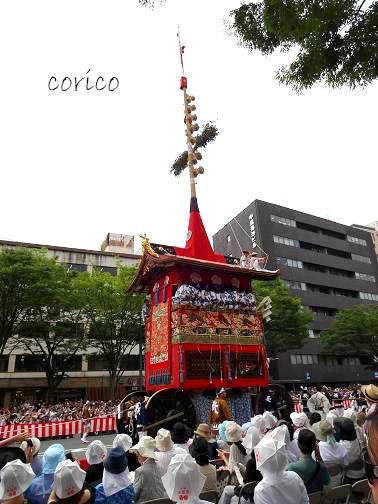 naginata214.jpg