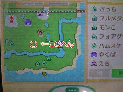 ローライト村MAP