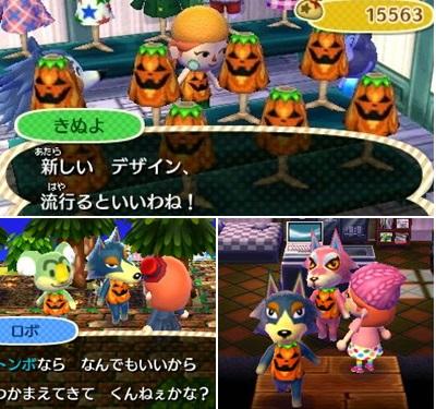 かぼちゃのお洋服♪