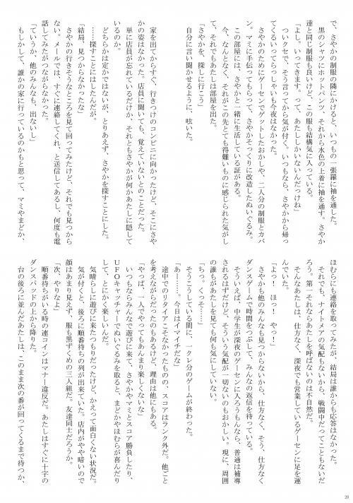 ブログ用サンプル画像3
