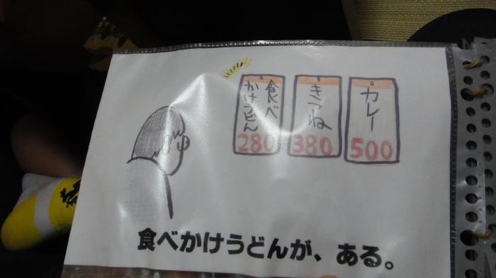 DSC06989 (29)
