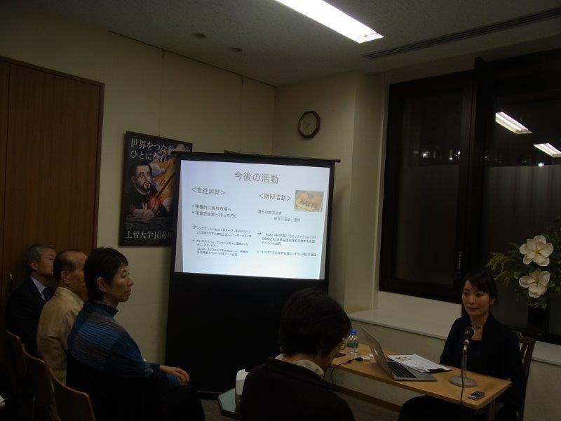 写真3 RIMG72746講演の様子