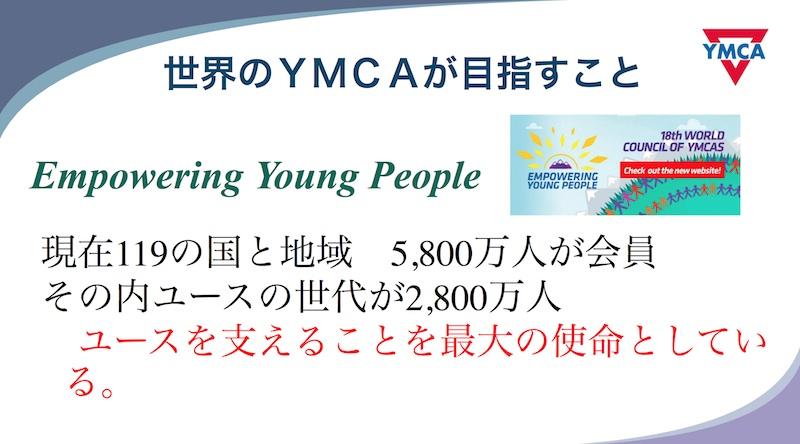 shimada_file2_430_239.jpg