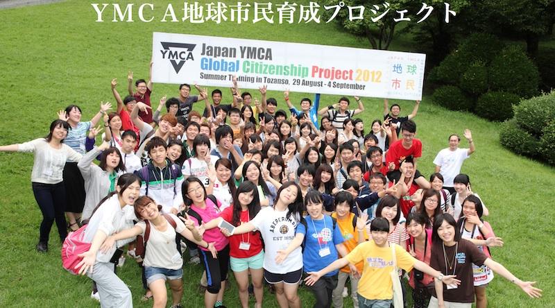 shimada_file3_430_239.jpg