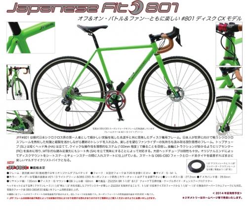 japanesefit801.jpg