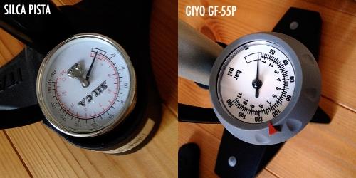 pump_meter.jpg