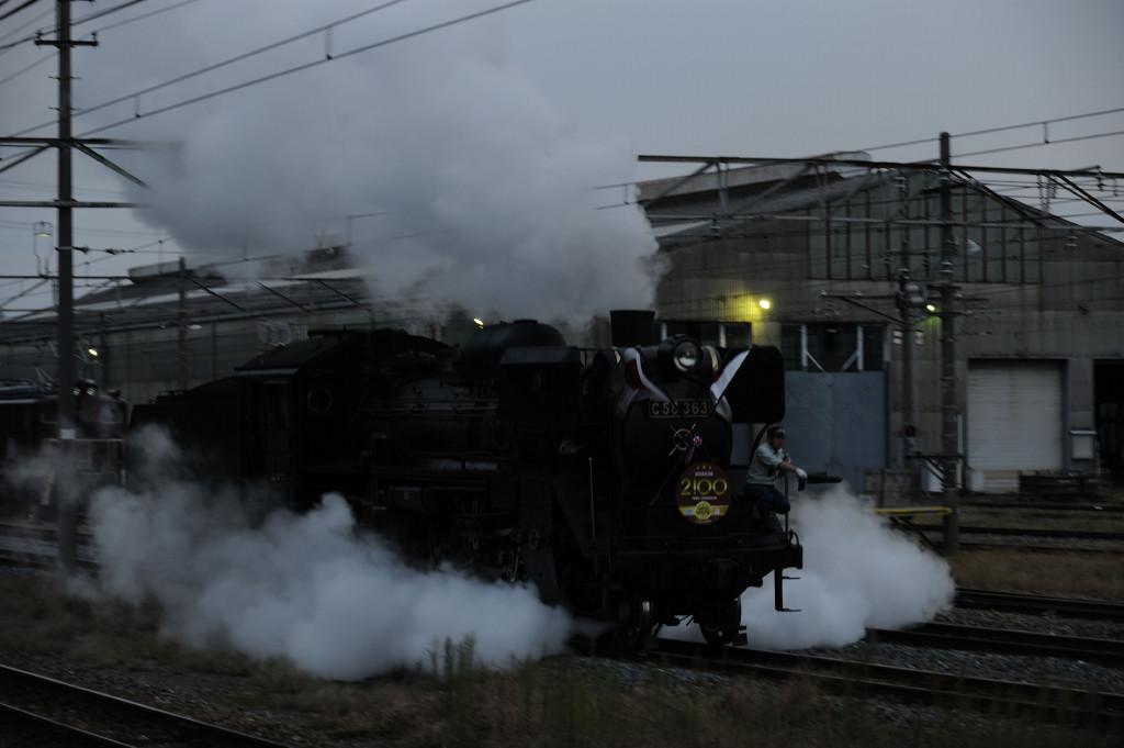 秩父鉄道 C58363 広瀬川原