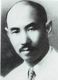 wangxiangzhai.jpg