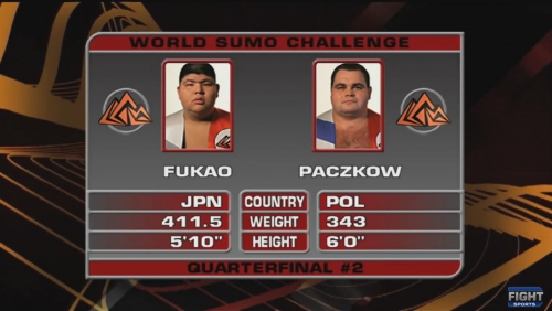 World相撲Challenge明瀬山b