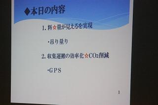 _MG_2582.jpg