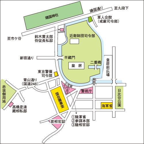 陸軍省周辺地図