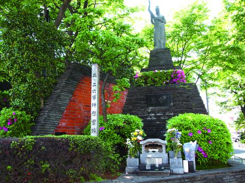 226事件慰霊塔 渋谷税務署内にある慰霊塔です。