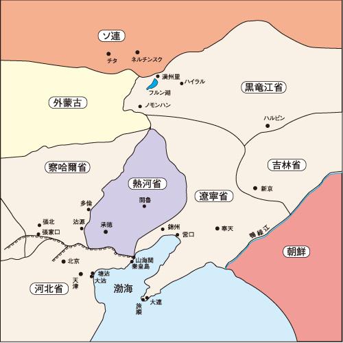 当時の熱河省周辺地図