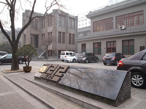 西安城内にある張学良の公館現在は西安事件の記念館になっています。