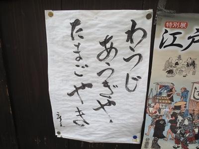 0302OUGI8.jpg