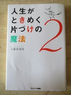 0304TBOOK2.jpg