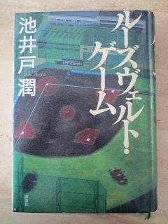 0304TBOOK4.jpg