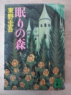 0304TBOOK7.jpg