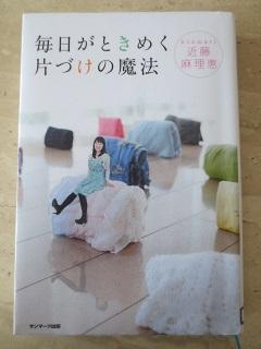 0304TBOOK8.jpg