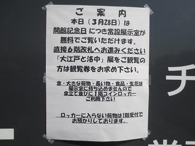 0328EDOTM5.jpg