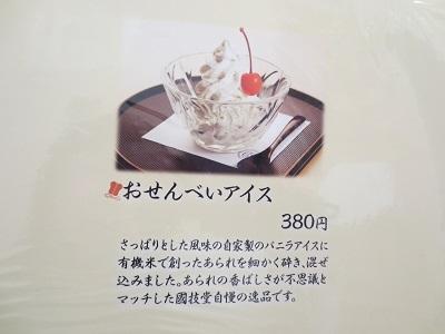 0328SENAI6.jpg