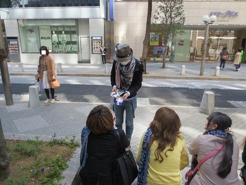 0415MARUMOKU2.jpg
