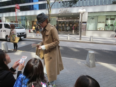 0415MARUMOKU5.jpg