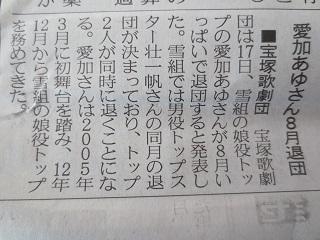 0418YAMATO10.jpg