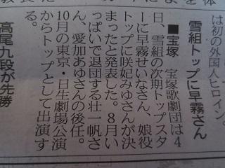 0418YAMATO11.jpg