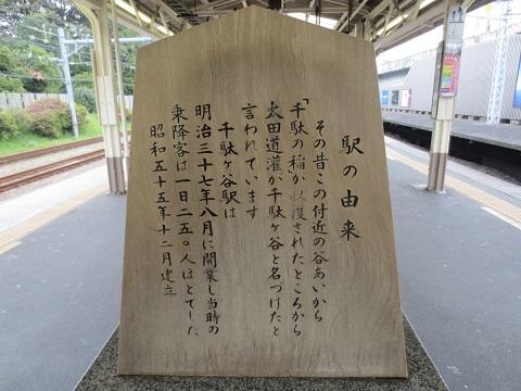 0418YAMATO3.jpg